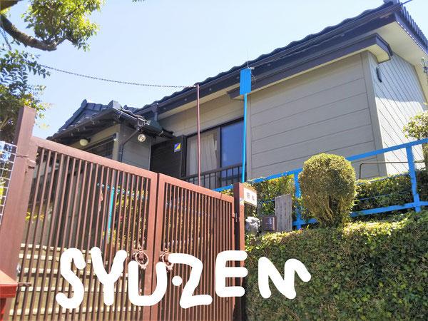 横浜市中区立野付近 部分塗装 屋根を和瓦からルーガに葺き替え。