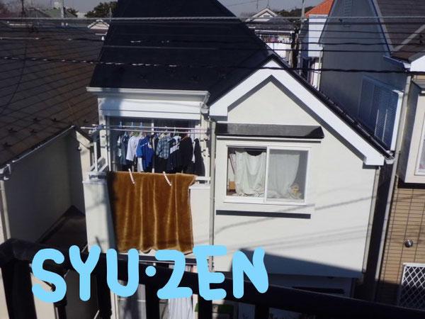 横浜市中区本牧緑が丘。純白の外壁塗装。 真っ黒の屋根塗装。