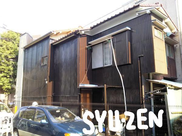 横浜市西区砥部町周辺 外壁塗装