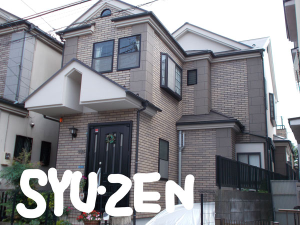 横浜市保土ヶ谷区月見台周辺 外壁塗装 屋根塗装