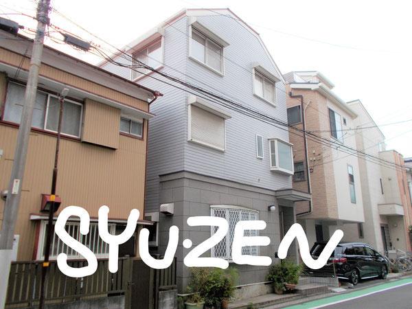横浜市中区千代崎町の外壁塗装と屋根塗装です。