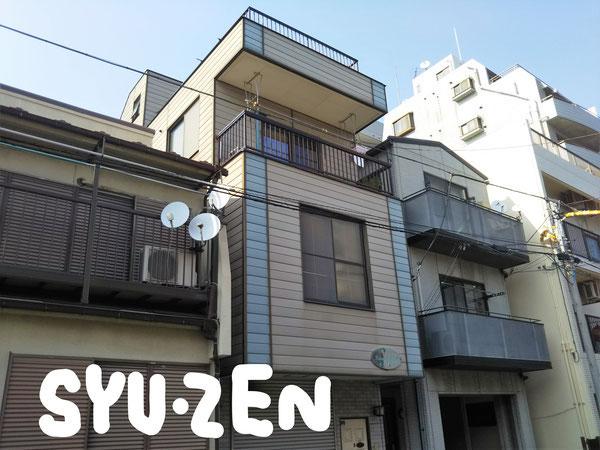 横浜市西区中央周辺 屋上防水