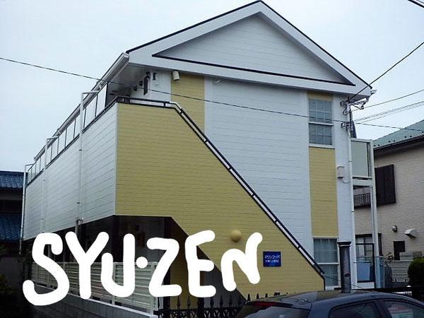 横浜市中区のお客様からのご紹介 藤沢市江の島 外壁塗装 屋根塗装 目地交換