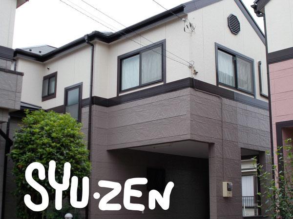横浜市中区立野。外壁塗装と屋根塗装。