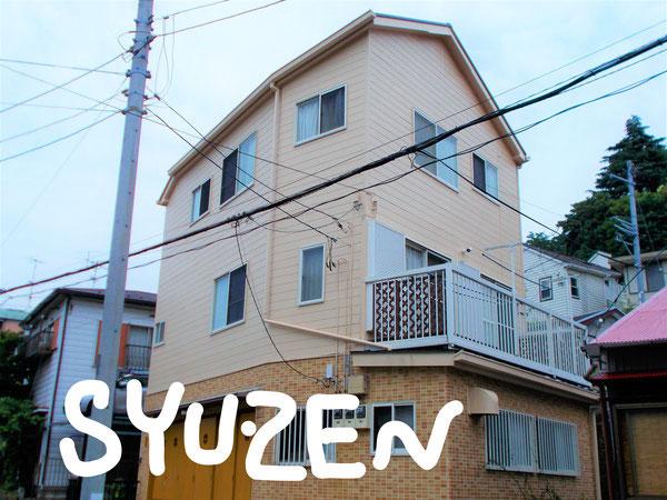 横浜市中区上野町周辺 ○○様邸の外壁塗装と屋根塗装。