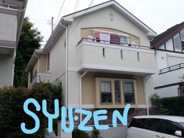 横浜市中区本牧三之谷。 塗分けが素敵な○○様邸。外壁塗装と屋根塗装