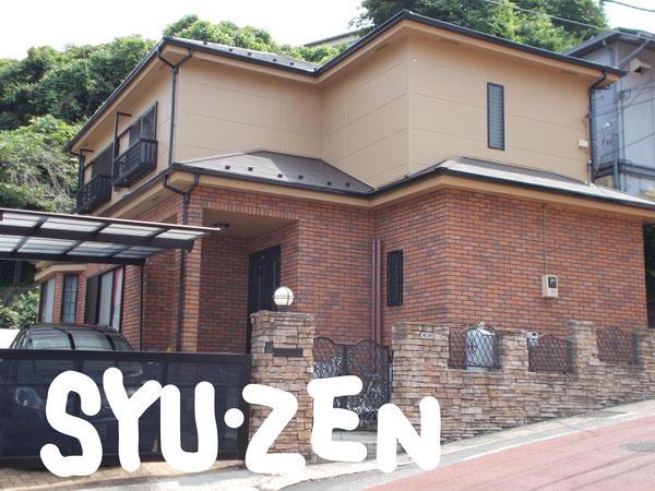 横浜市保土ヶ谷区神戸町周辺 外壁塗装 屋根塗装