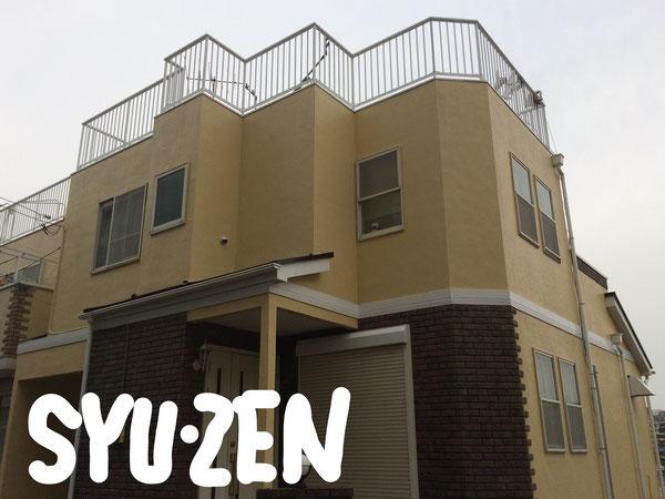 横浜市保土ヶ谷区瀬戸ヶ谷町周辺 外壁塗装 屋根塗装
