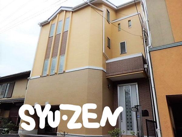 横浜市磯子区 外壁塗装 屋根塗装