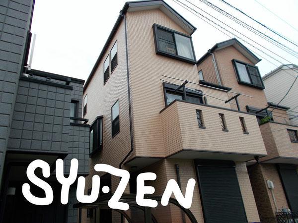 横浜市中区柏葉周辺の外壁塗装と屋根塗装です。