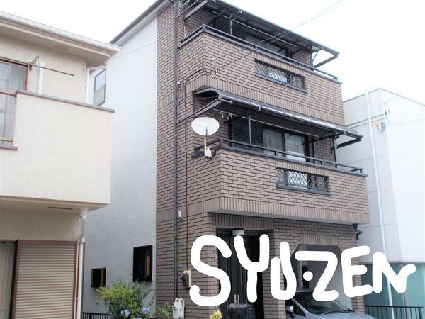 横浜市中区北方町。 正面はタイル張り側面と裏面はモルタル壁です。
