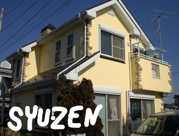 横浜市西区のお客様からのご紹介 伊勢原市 外壁塗装 屋根塗装