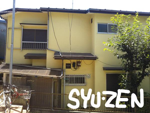 横浜市中区山手駅付近 c様邸。外壁塗装 屋根塗装。