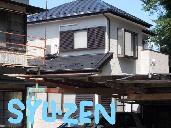 横浜市保土ヶ谷区狩場町周辺 外壁塗装 屋根塗装 目地交換