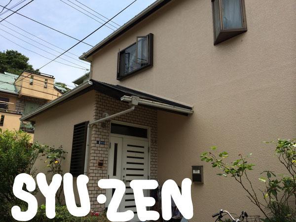 横浜市保土ヶ谷区霞台周辺 外壁塗装 屋根塗装