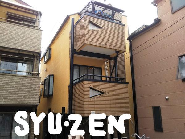 横浜市西区東久保町周辺 外壁塗装 屋根塗装 屋上防水