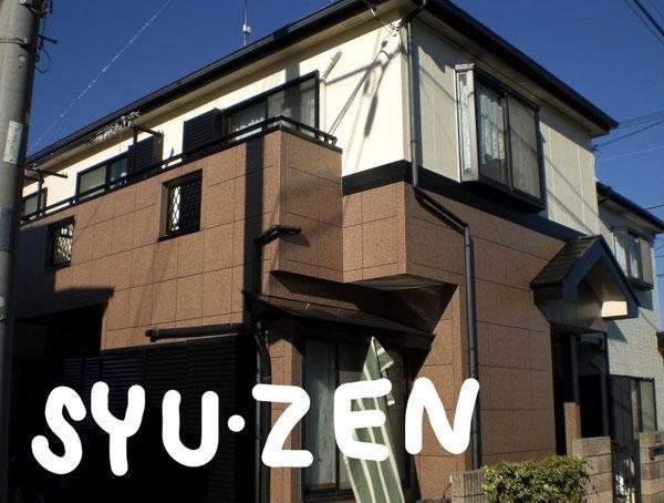 横浜市中区のお客様からご紹介 茅ケ崎市 外壁塗装 屋根塗装 目地交換