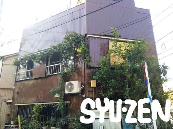 横浜市西区藤棚周辺 外壁塗装