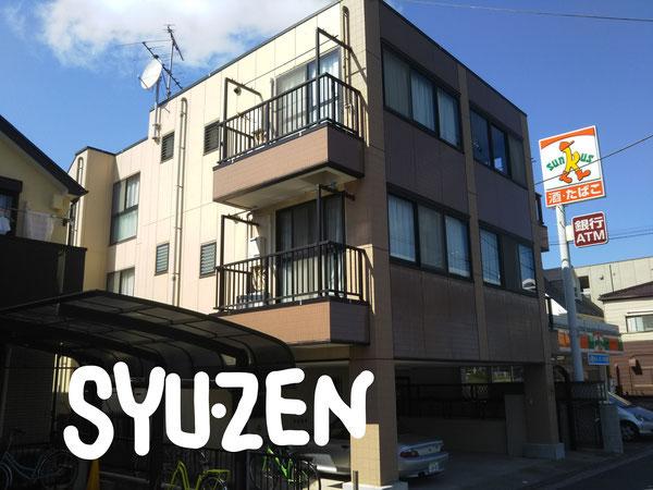 横浜市金沢区柴町 外壁塗装 屋上防水 目地交換