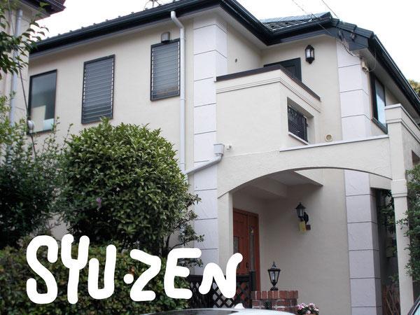 横浜市中区山手町 外壁塗装と屋根塗装です。