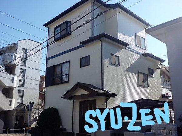 横浜市中区間門。○○様邸。 外壁塗装と屋根塗装。 目地交換