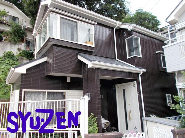 横浜市中区竹之丸周辺 ○○様邸の外壁塗装と屋根塗装。 重厚感ある個性的な色です。