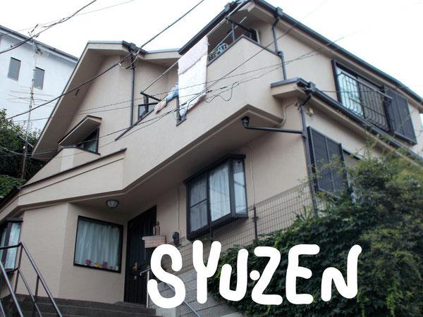横浜市中区鷺山周辺。A様邸の外壁塗装と屋根塗装。