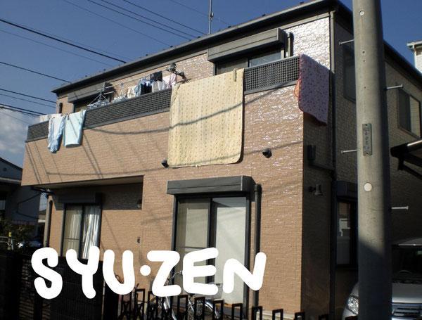 横浜市中区のお客様からご紹介 海老名市 外壁塗装 屋根塗装 目地交換