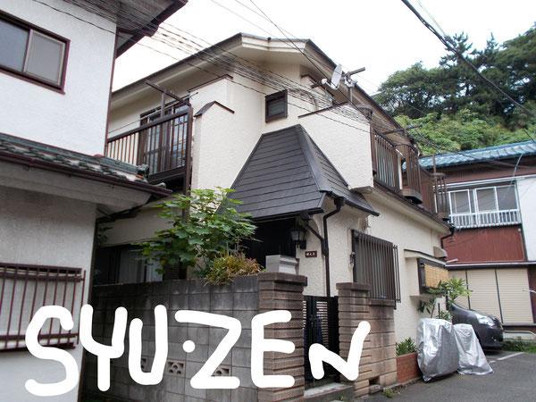 横浜市中区北方町。A様邸。シンプルな外壁塗装と屋根塗装です。