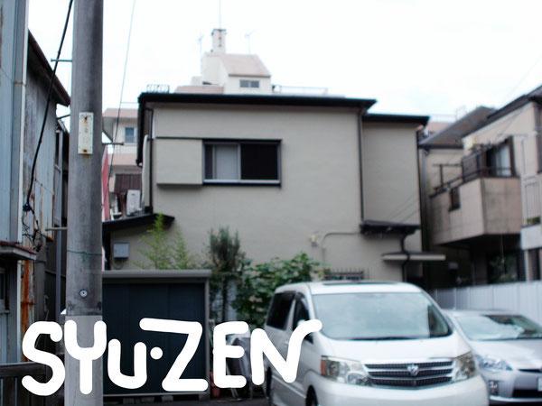 横浜市中区千代崎町。 外壁塗装と屋根塗装。