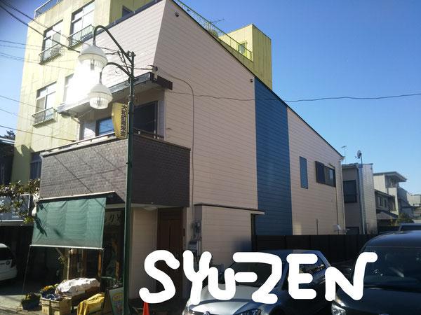 横浜シューゼン近所の履物屋さん。老舗なのにモダンなブリーがポイント。