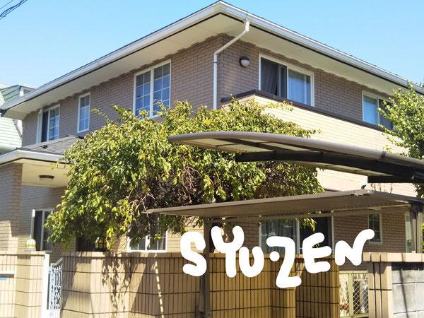 横浜市中区本牧三之谷 外壁塗装 目地交換 屋根シングル被せ葺き。