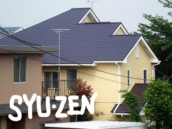横浜市中区西之谷周辺 外壁塗装と屋根塗装。明るい仕上がりです。