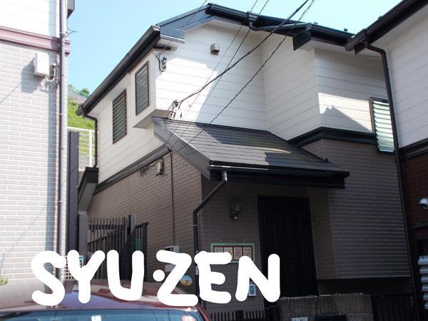 横浜市保土ヶ谷区峰岡町周辺 外壁塗装 屋根塗装 目地交換
