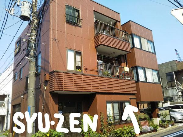横浜市西区中央周辺 屋上防水 外壁塗装