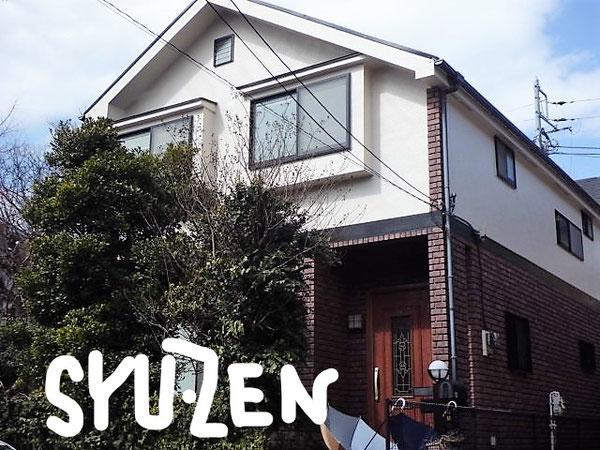 横浜市中区簑沢周辺 外壁塗装と屋根塗装。明るい仕上がりになりましたね。