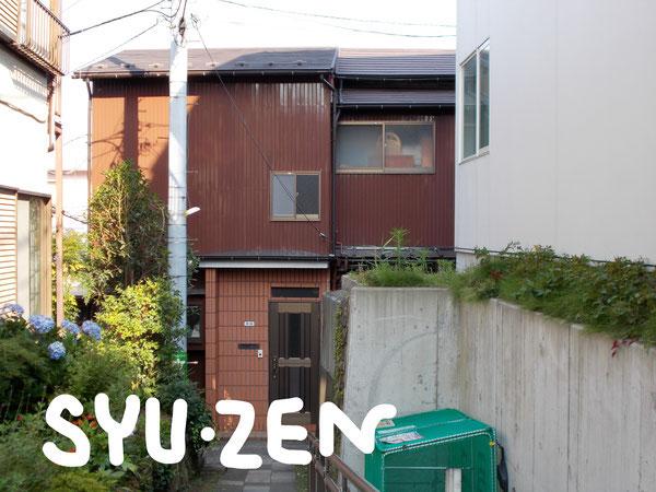 横浜市西区西戸部町周辺 外壁塗装