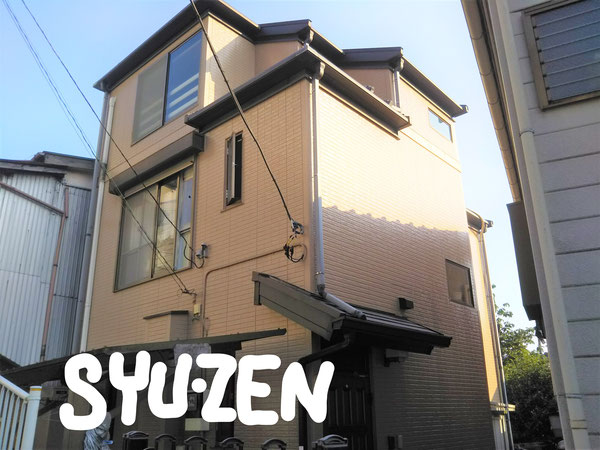 横浜市西区久保町周辺 外壁塗装 屋根塗装