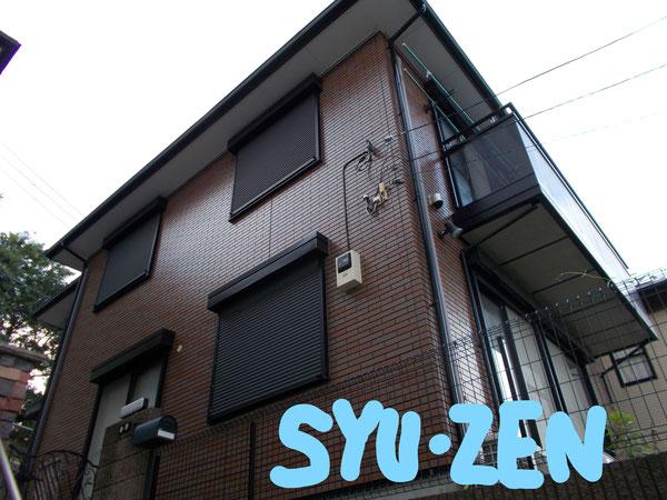 横浜市保土ヶ谷区仏向町周辺 外壁塗装 屋根塗装 目地交換