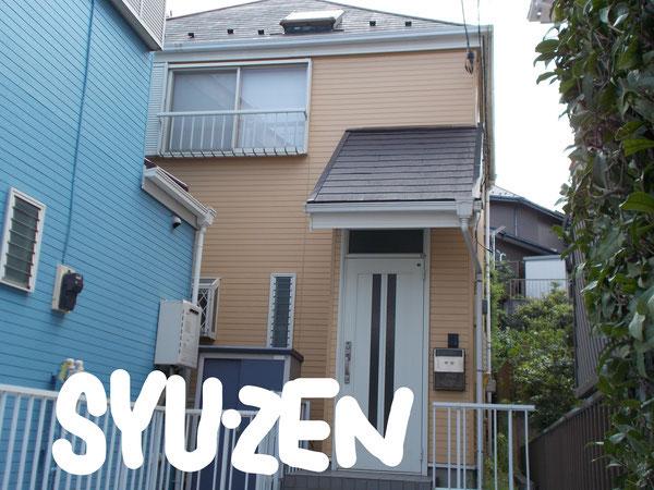 横浜市保土ヶ谷区月見台周辺 外壁塗装 屋根塗装 目地交換