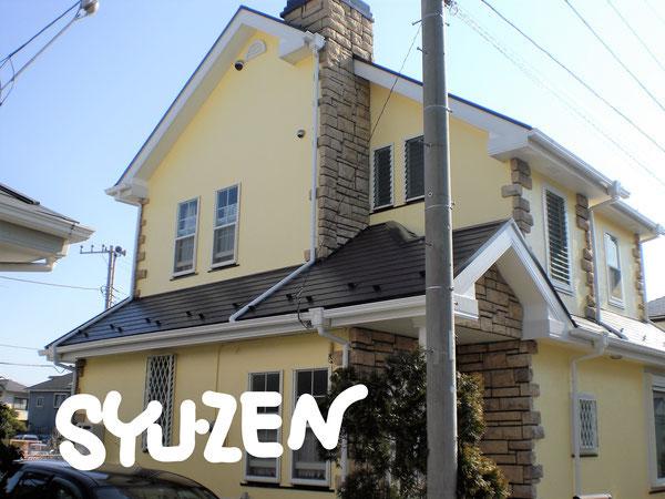 お客様からのご紹介 茅ケ崎市 外壁塗装 屋根塗装