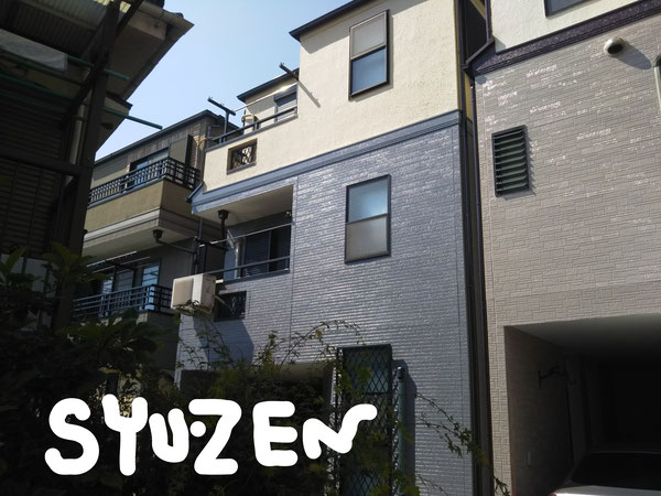 横浜市西区西戸部町 外壁塗装 屋根塗装 目地交換