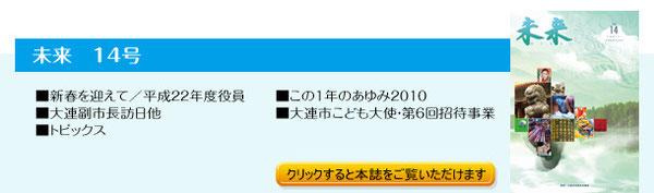2010年未来14号(6.5M)