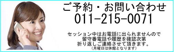 札幌 ピラティス パーソナルトレーニング