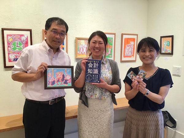 かばいたかしさんイラストと川井隆史さん