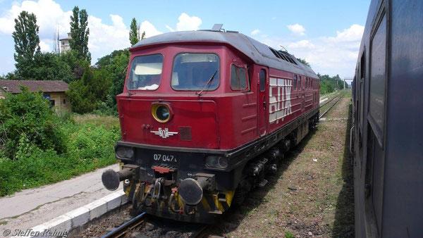 Unsere neue Zuglok bis Russe 07-047.4 in Giurgiu Nord
