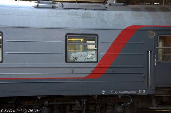 Schlafwagen (Praha 2011)