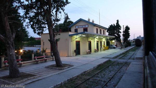 .... nach sehr holpriger Fahrt durch die Nacht ab Promachonas, Halt in Kilkis