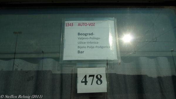 Salonwagen (Beograd 2011)