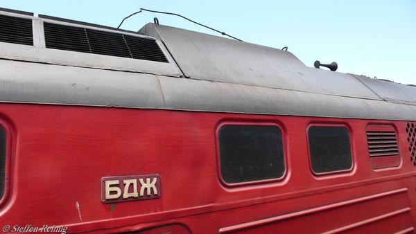 07-047.4 in Giurgiu Nord (Juni 2007)